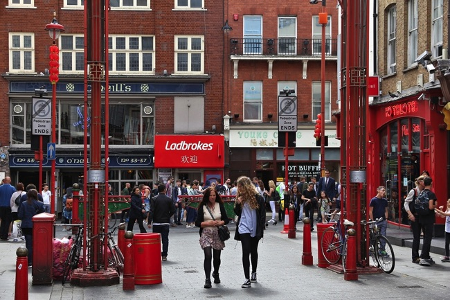 Ladbrokes in China Town in London, UK