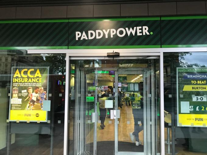 Paddy Power High Street Shop